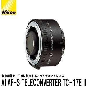 Nikon TC-17 E II AF-S Teleconverter Garanzia Nital 4 Anni