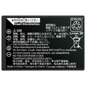 Fujifilm NP-T125 Batteria originale per GFX50