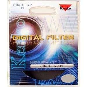 KENKO DIGITAL FILTER 67mm Circular PL High Quality