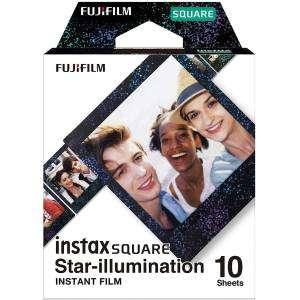 STAR Illumination