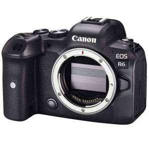 CANON EOS R6 SOLO CORPO BODY Garanzia Canonpass