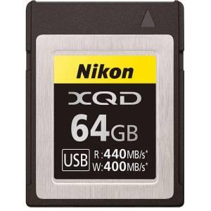 NIKON XQD 64GB R440 W400 scheda di memoria MC-XQ64G