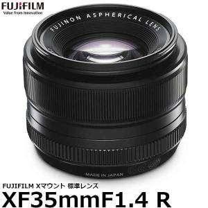 FUJIFILM XF 35MM F1.4 R FUJINON LENS BLACK